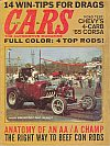 Image for product CARS196502