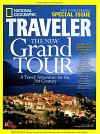 National Geographic Traveler October 2004