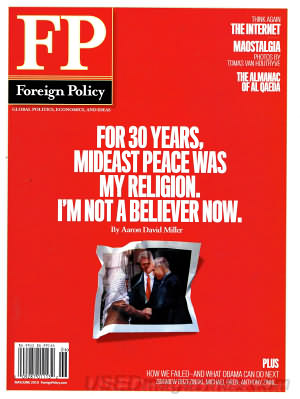 Foreign Policy May/June 2010