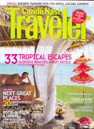 Conde Nast Traveler October 2007