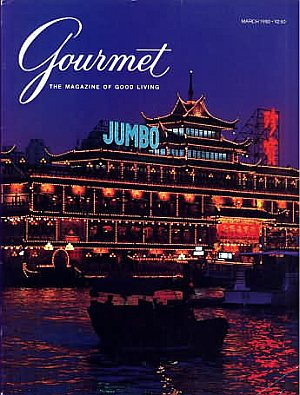 Gourmet March 1992