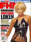 Image for product FHM200602