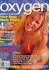 Image for product OXGN199711