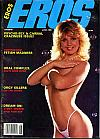 Image for product EROS198506
