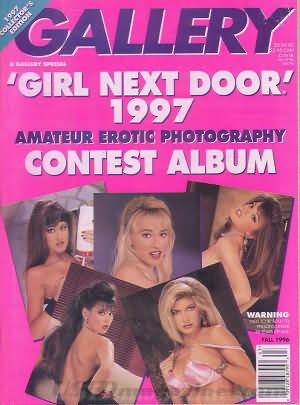 Gallery Girl Next Door 1997 Collectors Edition (Fall 1996)