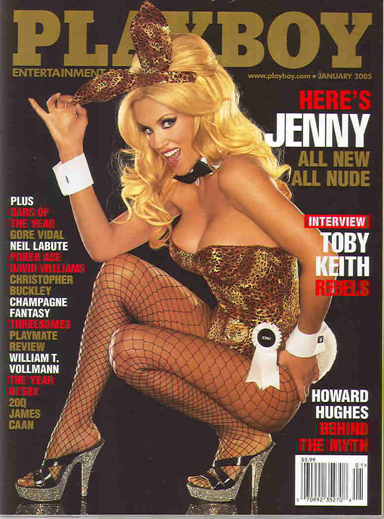 Brown Sugar Magazine Back Issues And Used Magazines For Sale At